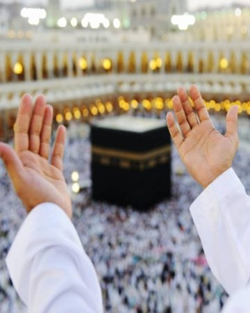 Hajj Packages 2019-2020